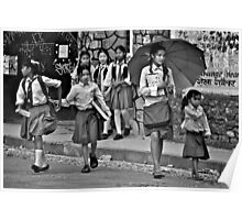 Pokhara School Girls Poster
