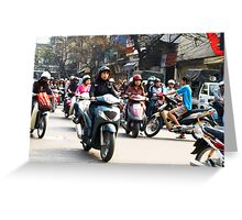 Wrong Way - Hanoi traffic, North Vietnam Greeting Card