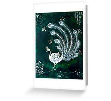 Enchanted Night Greeting Card