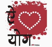 I LUV YOGA Kids Tee