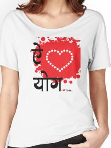 I LUV YOGA Women's Relaxed Fit T-Shirt