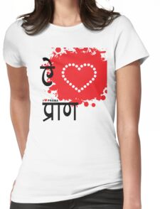 I LUV PRANA Womens Fitted T-Shirt