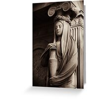 urn guardian Greeting Card