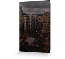 Mong Kok- Hong Kong Greeting Card