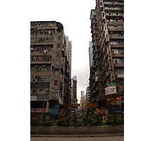 Kowloon Hong Kong Photographic Print