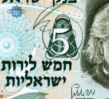 Israel 5 Shekels Banknote Sticker Sticker