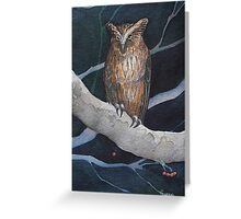 Buffy Fish Owl Greeting Card