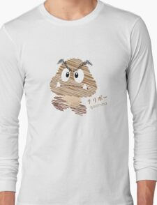 goomba -scribble- Long Sleeve T-Shirt