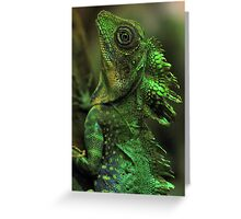 Emerald Scales Greeting Card