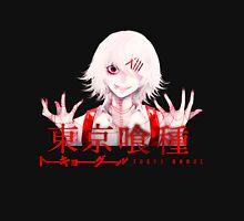 Tokyo Ghoul Juuzou Unisex T-Shirt