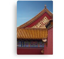 Chinese Architecture Canvas Print