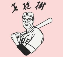Japanese baseball player - As worn by The Dude One Piece - Short Sleeve