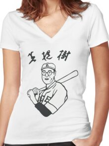 Japanese baseball player - As worn by The Dude Women's Fitted V-Neck T-Shirt