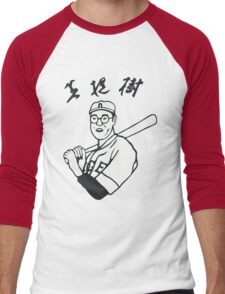 Japanese baseball player - As worn by The Dude Men's Baseball ¾ T-Shirt