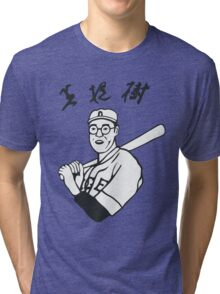 Japanese baseball player - As worn by The Dude Tri-blend T-Shirt
