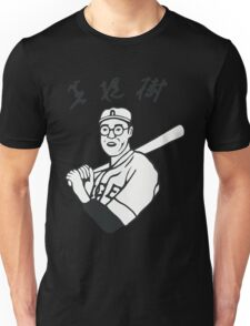 Japanese baseball player - As worn by The Dude Unisex T-Shirt