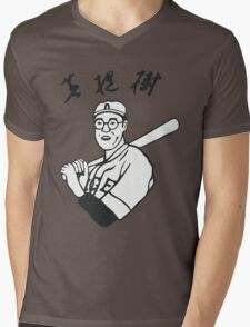 Japanese baseball player - As worn by The Dude Mens V-Neck T-Shirt