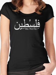 FREE PALESTINE (Muslim Israel) Women's Fitted Scoop T-Shirt