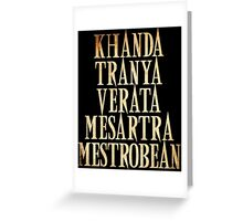 Ash vs Evil Dead - Khanda Tranya Verata... Greeting Card