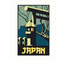 Retro vintage style Japan travel advertising Art Print