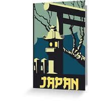 Retro vintage style Japan travel advertising Greeting Card