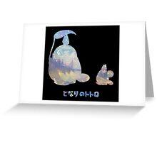 My Winter Neighbour Totoro Buddy Black Greeting Card