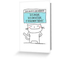 Un petit aide-mémoire... tu es fantastique! / Ooh la la ! (French doodles) Greeting Card