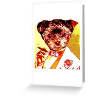 Puppy with Cigar Greeting Card