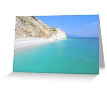 Skiathos Island, Greece - Lalaria Beach and Limestone Cliffs Greeting Card