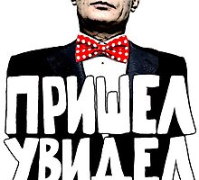 Vladimir Putin: Veni Vidi Vinci by thesamba