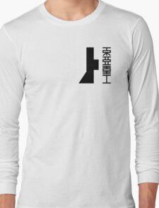 Toa Heavy Industries (Black Logo) Long Sleeve T-Shirt