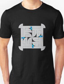 Aql (intellect) T-Shirt