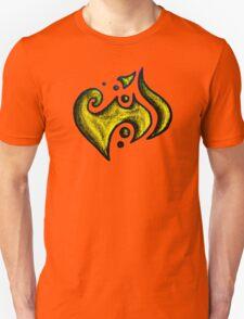Elegant / أنيق (yellow) Unisex T-Shirt