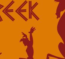 The Karate Greek Sticker