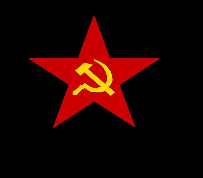 """Communist Symbol Star """"Communist Star H..."""