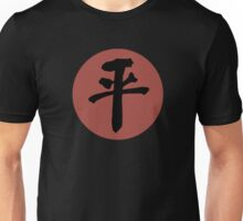 Peace through Equality Unisex T-Shirt