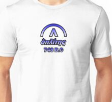 hoplite by rafi talby Unisex T-Shirt