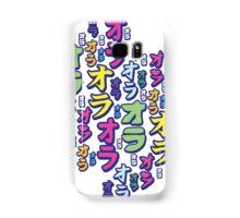 Ora Ora Ora! Samsung Galaxy Case/Skin