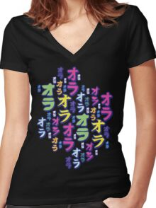 Ora Ora Ora! Women's Fitted V-Neck T-Shirt