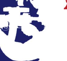 One-Eight Logo circa '07 Sticker