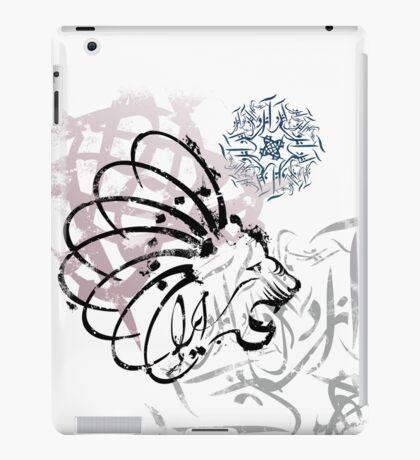 Free Iran iPad Case/Skin