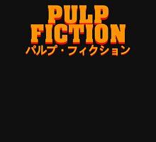 パルプ・フィクション T-Shirt