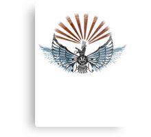 Ahura Mazda Metal Print