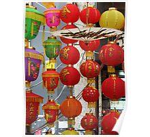 Chinese Lanterns, Ladies Market, Hong Kong Poster