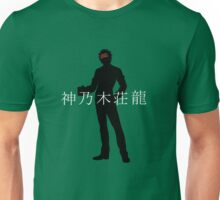 Prosecutor Godot Unisex T-Shirt
