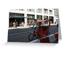 London - cycle rickshaw Greeting Card