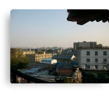 Urban Beijing  Canvas Print