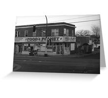 E 7th & White Bear Ave Greeting Card
