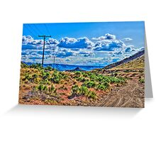 One Desert Drive Greeting Card