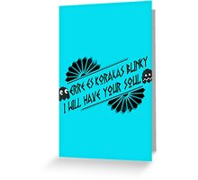 BLiNkY bLaCk Greeting Card